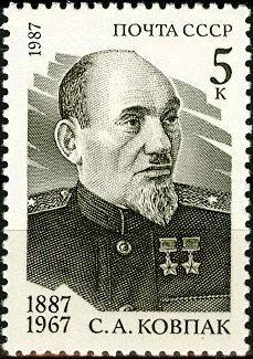 MG Sidor Artemievich Kovpak