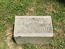 Rachel <I>Busby</I> Smith