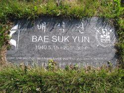 Suk Yun Bae