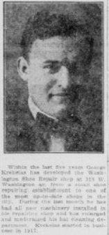 George N. Krekelas
