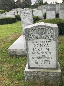 Sonya Okun