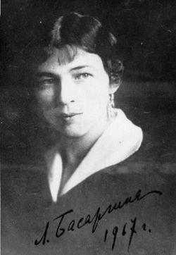 Liubov Dmitrievna <I>Mendeleeva</I> Blok