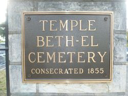Congregation Of Beth El Memorial Park In San Antonio