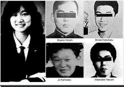 Junko Furuta (1971-1989) - Find A Grave Memorial