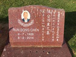 Run Dong Chen