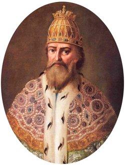 Ivan Vasiliyevich Ryurikovich IV