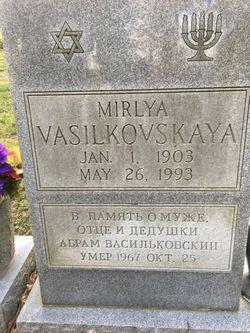 Mirlya Vasilkovskaya