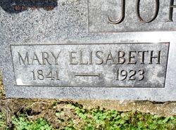 Mary Elisabeth <I>Hanes</I> Jordan