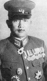 Gen Tadamichi Kuribayashi