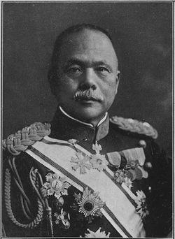Kazushige Ugaki