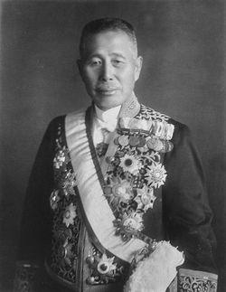 Giichi Tanaka