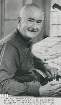 Boris Mikhailovich Artzybasheff