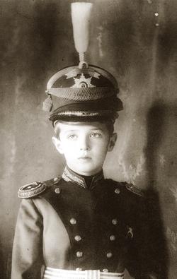 Alexei Nikolaevich Romanov