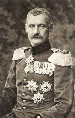 Rupprecht Maria Luitpold Ferdinand Von Bayern