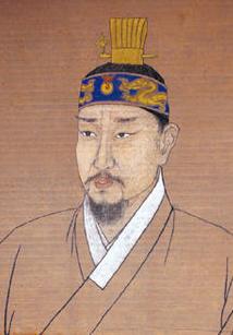 Prince Sado