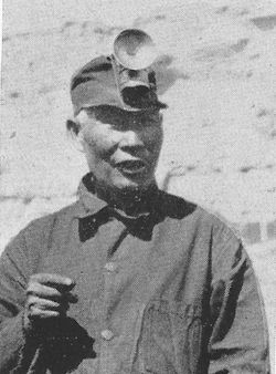 Pung Chung
