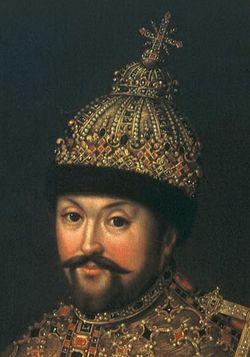 Mikhail Fedorovich Romanov