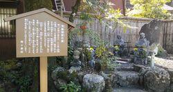 Grave of Tokiwa-Gozen