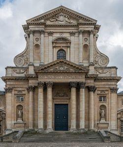 Église du Val-de-Grâce de Paris
