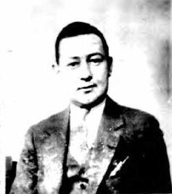Reginald Minturn Lewis