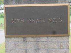 Beth Israel Cemetery #3