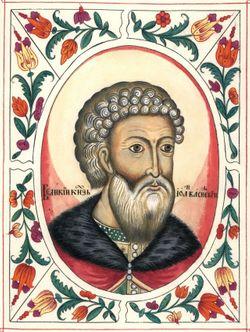 Ivan Vasiliyevich Ryurikovich III