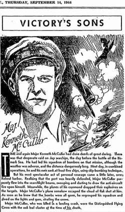 Maj Kenneth D. McCullar
