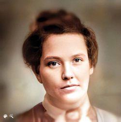 Charlotte Amelia Van Orden Rogers