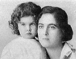 Gertrude Mary Frances <I>Yackjee</I> Hartley