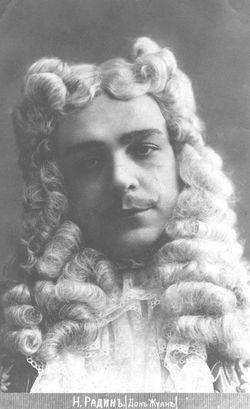 Nikolay Mariusovich Radin