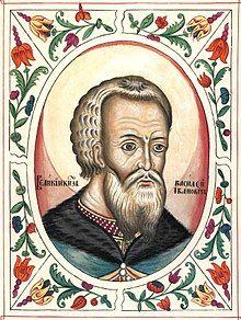 Vasili Ivanovich Ryurikovich III