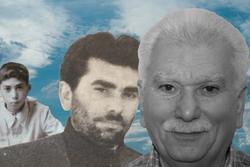 Sergo G Gabashvili