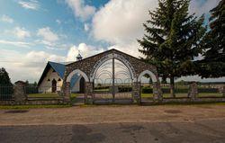 Cmentarz Daniec